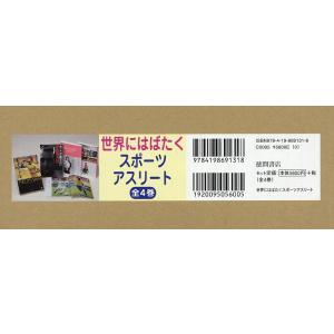ほか著:澤穂希 出版社:徳間書店 発行年:2015年