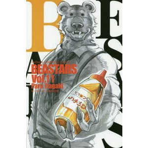 著:板垣巴留 出版社:秋田書店 発行年月:2018年11月 シリーズ名等:SHONEN CHAMPI...