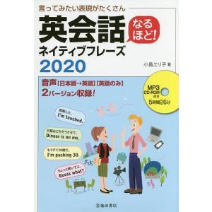 著:小島エリ子 出版社:池田書店 発行年月:2015年07月
