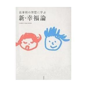 出版社:潮出版社 発行年月:2004年11月 シリーズ名等:Pumpkin visual books