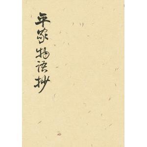 出版社:桜楓社 発行年:1985年