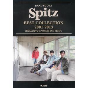 スピッツ/ベスト・コレクション2001-2013