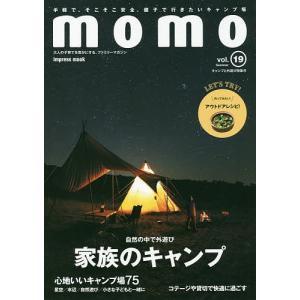 出版社:マイルスタッフ 発行年月:2019年06月 シリーズ名等:impress mook momo...