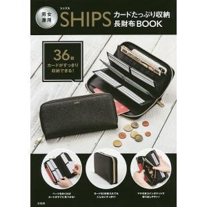 SHIPS カードたっぷり収納長財布BO|bookfan