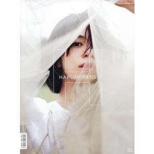 〔予約〕sweet特別編集 H / 佐藤晴美|bookfan