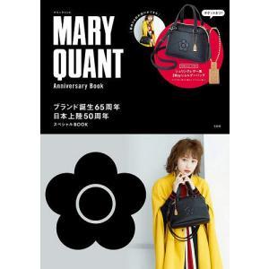 MARY QUANT Anniversaの商品画像|ナビ