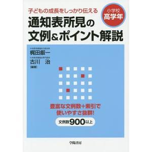 梶田叡一 商品一覧 - bookfanプレミアム - 売れ筋通販 - Yahoo!ショッピング