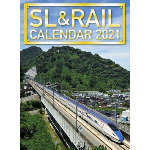 〔予約〕2021 SL&RAILカレンダー|bookfan