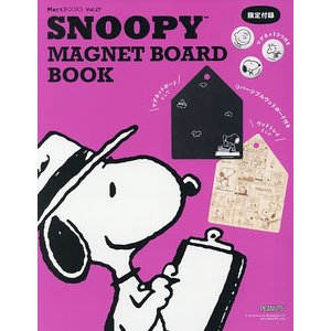 SNOOPY MAGNET BOARD BOOK|bookfan