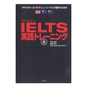 著:木村ゆみ 出版社:三修社 発行年月:2007年08月