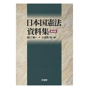 大須賀明 商品一覧 - bookfanプ...