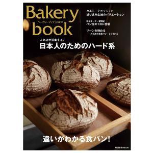 出版社:柴田書店 発行年月:2019年08月 シリーズ名等:柴田書店MOOK