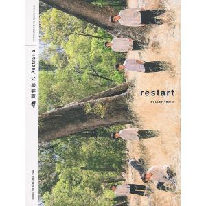 超特急 超特急×Australia restart [BOOK+DVD] Bookの商品画像|ナビ