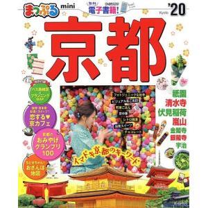 出版社:昭文社 発行年月:2019年01月 シリーズ名等:まっぷるマガジン 関西 02
