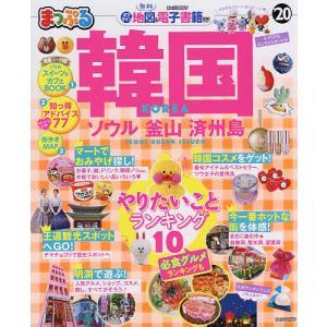 出版社:昭文社 発行年月:2019年03月 シリーズ名等:まっぷるマガジン 海外