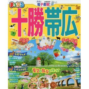 出版社:昭文社 発行年月:2019年03月 シリーズ名等:まっぷるマガジン 北海道