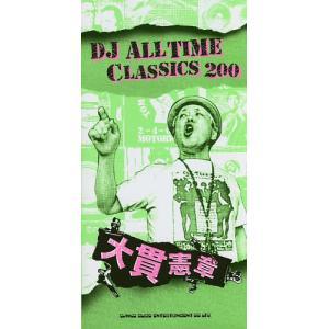 DJ ALL TIME CLASSICS 200大貫憲章 / 大貫憲章 / katchin'