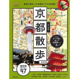 出版社:成美堂出版 発行年月:2019年03月 シリーズ名等:SEIBIDO MOOK Guide ...