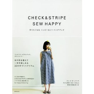 著:CHECK&STRIPE 出版社:世界文化社 発行年月:2019年06月 キーワード:手芸