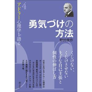 著:野田俊作 出版社:創元社 発行年月:2017年02月 巻数:4巻