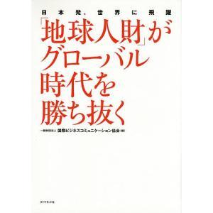 bookfanプレミアム - 国際ビジネ...