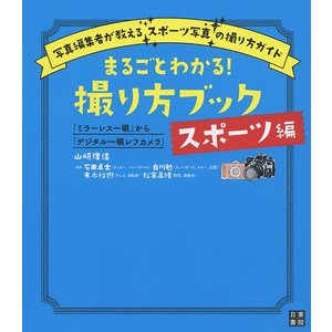 著:山崎理佳 出版社:日東書院本社 発行年月:2019年06月