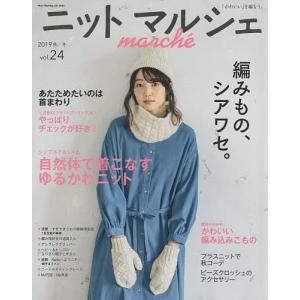 出版社:日本ヴォーグ社 発行年月:2019年09月 シリーズ名等:Heart Warming Lif...