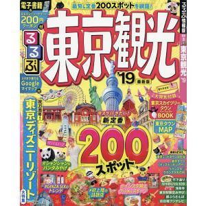 出版社:JTBパブリッシング 発行年月:2018年06月 シリーズ名等:るるぶ情報版 関東 8