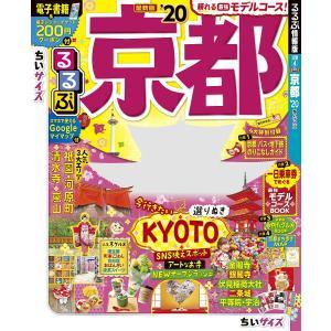 出版社:JTBパブリッシング 発行年月:2019年01月 シリーズ名等:るるぶ情報版 近畿 4