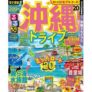 出版社:JTBパブリッシング 発行年月:2019年03月 シリーズ名等:るるぶ情報版 九州 15
