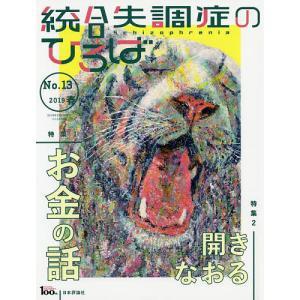 出版社:日本評論社 発行年月:2019年03月