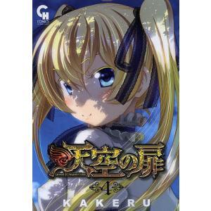 著:KAKERU 出版社:日本文芸社 発行年月:2013年09月 シリーズ名等:NICHIBUN C...