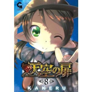 著:KAKERU 出版社:日本文芸社 発行年月:2016年05月 シリーズ名等:NICHIBUN C...