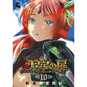 著:KAKERU 出版社:日本文芸社 発行年月:2017年08月 シリーズ名等:NICHIBUN C...