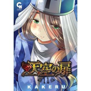 著:KAKERU 出版社:日本文芸社 発行年月:2018年05月 シリーズ名等:NICHIBUN C...