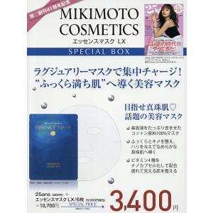 25ans 2021年6月号×ミキモトコ bookfan