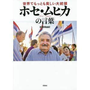 著:佐藤美由紀 出版社:双葉社 発行年月:2015年07月