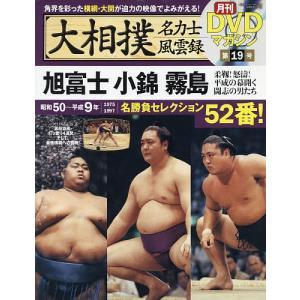 大相撲名力士風雲録 19|bookfan