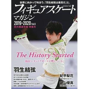'19-20 フィギュアスケートマガ 6|bookfan