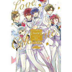 〔予約〕LoveCelebrate! Gold / 樋口美沙緒