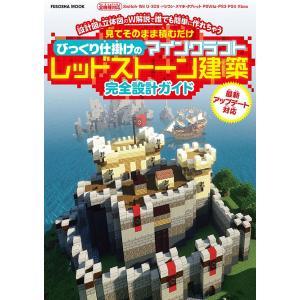 出版社:扶桑社 発行年月:2019年03月 シリーズ名等:FUSOSHA MOOK