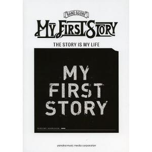 MY FIRST STORY THE STORY IS MY LIFE