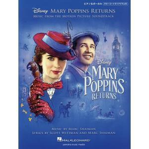 メリー・ポピンズ リターンズ ピアノ&ボーカル 中級 Bookの商品画像|ナビ