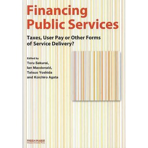 Financing Public Services Taxes,User Pay or Other Forms of Service Delivery?の商品画像|ナビ