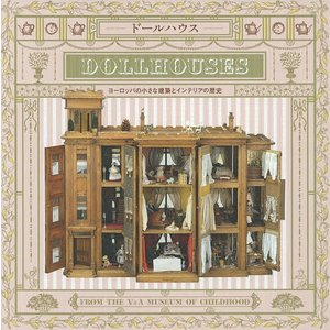 ドールハウス ヨーロッパの小さな建築とインテリアの歴史 / ハリーナ・パシエルプスカ / 安原実津 bookfan
