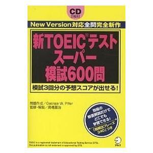 出版社:アルク 発行年月:2006年12月 キーワード:TOEIC