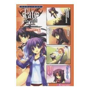 出版社:KADOKAWA(エンターブレイン) 発行年月:2007年07月 シリーズ名等:マジキューコ...