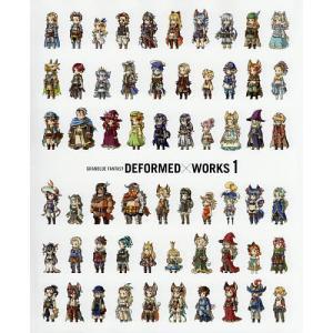 DEFORMED×WORKS GRANBLUE FANTASY 1 / Cygames / ゲーム