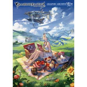 〔予約〕グランブルーファンタジーGRAPHI 7 / ゲーム|bookfan