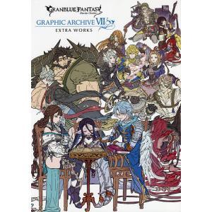〔予約〕グランブルーファンタジー 7 EXTRA / ゲーム|bookfan
